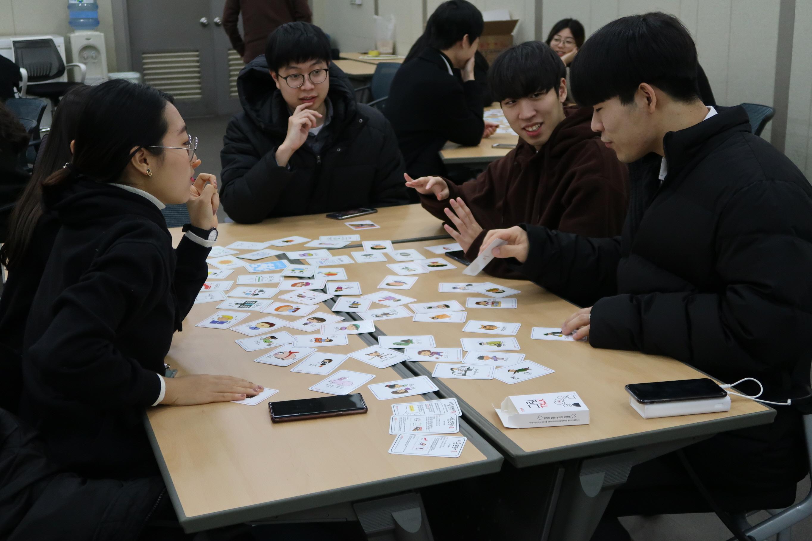 1.그룹.JPG