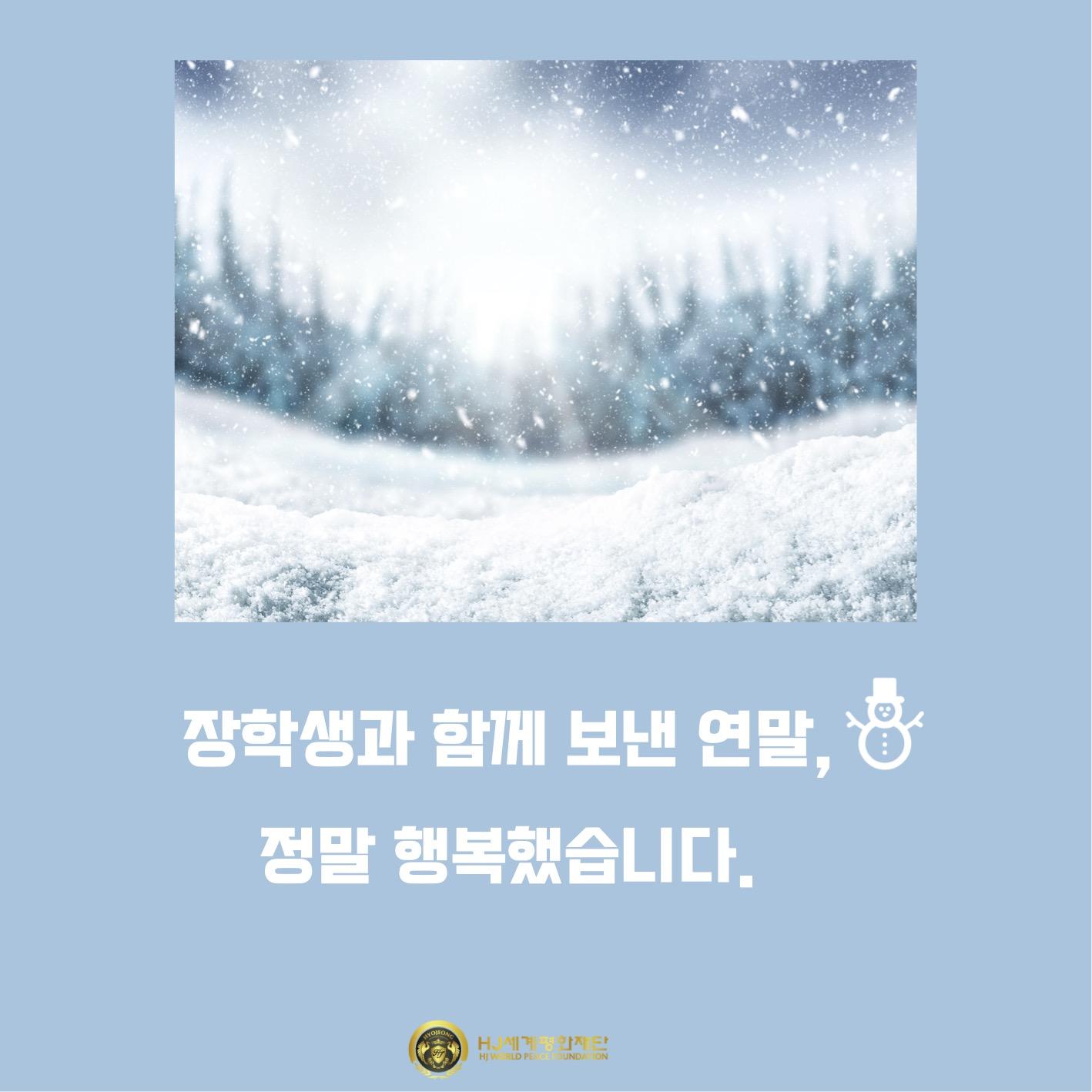KakaoTalk_20210103_163610118_01.jpg