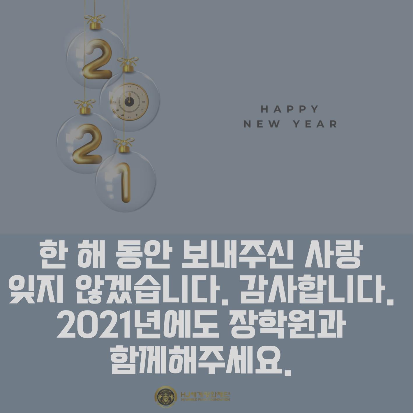 KakaoTalk_20210103_163610118_07.jpg