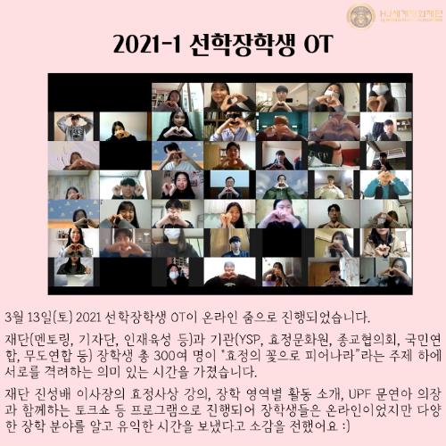2021 3 카드뉴스_8.png